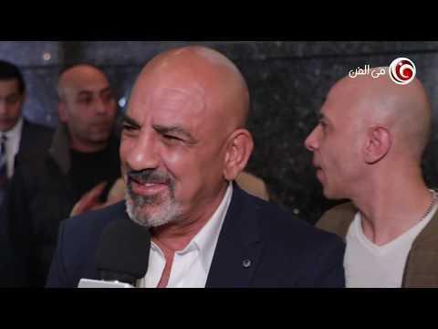 """أبطال """"استدعاء ولي عمرو"""" يتحدثون عن أدوارهم"""