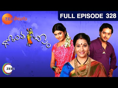 Goranta Deepam - Episode 328 - April 16  2014 17 April 2014 12 AM