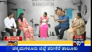 LIVE Interview on Public TV [Part I]