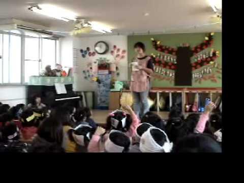 戸塚愛児園 11月のお誕生会