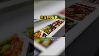 Large Format Caiyi UV Flatbed Printer CY-UV2518 youtube video