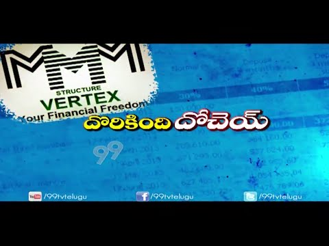 MMM India Scheme Fraud || Big Story || 22-04-2015 | 99tv