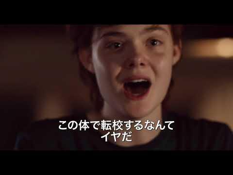 『アバウト・レイ 16歳の決断』【3/31~】