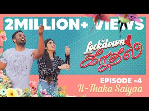 ERUMA SAANI | WEB SERIES | LOCKDOWN KADHAL | EP-4 IL THAKA SAIYAA (With Subtitles)