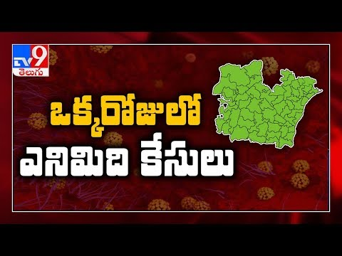 Prakasam District : 8 New corona cases registered in a single day, total @ 11 - TV9