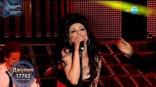 Djulia Bocheva videoklipp Rehab (Като Две Капки Вода) (Amy Winehouse Cover)