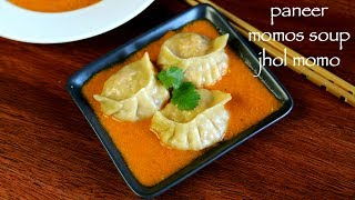full recipe: http://hebbarskitchen.com/momos-soup-recipe-momos-jhol-achar/ download android app: ...