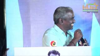 Sagaptham Audio Launch Part 1