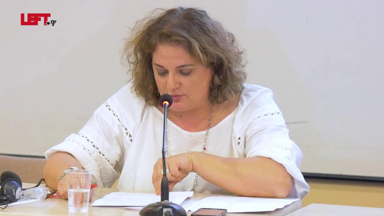 Μέτωπο φεμινιστικής δράσης -Αγγελική Παπάζογλου