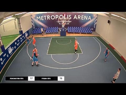Баскетбол 3х3. Лига Про. Турнир 20 сентября 2018 г