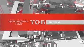 Результати конкурсу проектів Програми транскордонного співробітництва ЄС Польща-Білорусь-Україна 2014-2020. Сьогодні о 19.00