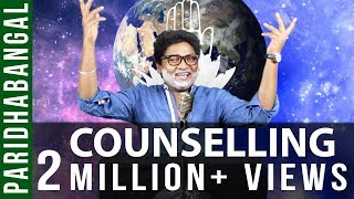 Video Counselling Paridhabangal | Rajinikanth Troll | Madras Central MP3, 3GP, MP4, WEBM, AVI, FLV April 2018