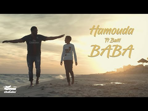 Hamouda ft. Balti - Baba (Official Music Video)