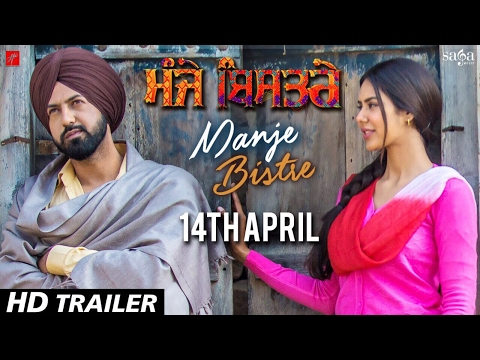 Manje Bistre Movie Picture