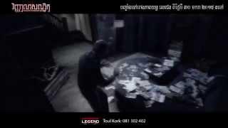 Nonton Possession Of Michael King   Trailer Film Subtitle Indonesia Streaming Movie Download