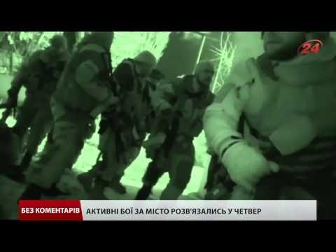Uglegorsk_Бои в Углегорске. Украинская артиллерия жарит сепаратистов.