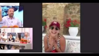 CHNEWS.com.cy - Πιέρος Σωτηρίου πρόταση γάμου στην Μαρία Κορτζιά