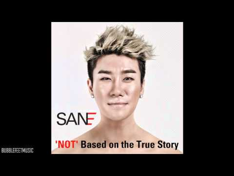 산이 - San E (산이) - 전 여자친구에게 (To My Ex-Girlfriend) (Feat. Seon Woo Jung Ah 선우정아) [Mini Album - 'Not' Based On The True Story] ☆ Download http://goo.gl/AjGFqc ☆ Fu...