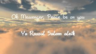 Video Al Habib (The Loved One) - Talib Al habib (Lyrics & Translation) MP3, 3GP, MP4, WEBM, AVI, FLV Agustus 2019