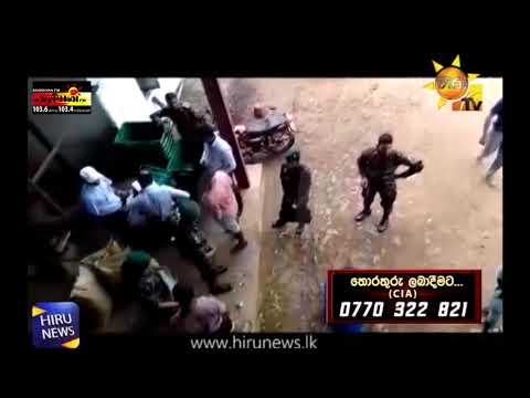 CIA HIRU - தேயிலையில் இராசனம் கலந்த கும்பல் | Horana சம்பவம் | Sooriyan Fm News