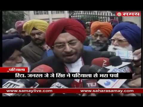 Retired Gen. JJ Singh filed nomination from Patiala on behalf of Akali Dal