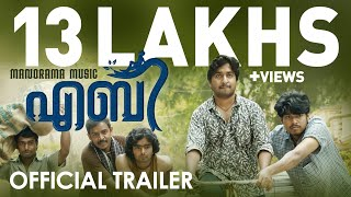 Aby Malayalam Movie Trailer - Vineeth Sreenivasan, Aju Varghese