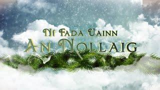 Comhthionscadal le foireann na Gaeilge, Coláiste Rath Tó agus Scoil Neasáin. Bhí cupla la brea againn thuas i mBAC ag taifead an amhráin seo agus ag ...