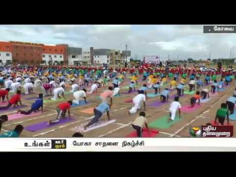 Ungal-Oor-Ungal-Kural-Morning-News-25-07-2016-Puthiyathalaimurai-TV