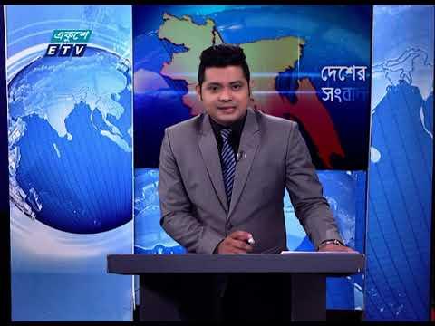 11 Am News || বেলা ১১ টার সংবাদ || 18 October 2020 || ETV News