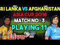 #LIVE [LIVE]  HD Sri Lanka VS  Afghanistan live cricket 3rd match