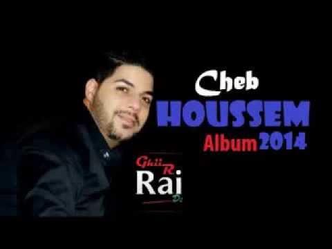 ▶ Cheb Houssem 2014   Drabtha W Rahat   YouTube