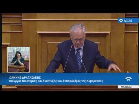 Ι.Δραγασάκης(Αντιπ. της Κυβέρνησης)(Περιεχ.κρίσιμων συζητήσεων Κυβέρνησης-Δανειστών)(23/05/2018)