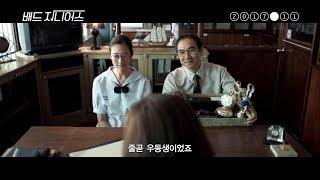 Nonton                       1               Bad Genius  2017 Trailer  Film Subtitle Indonesia Streaming Movie Download