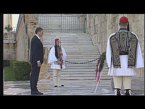 Επίσημη επίσκεψη του Προέδρου της Σερβίας στην Αθήνα