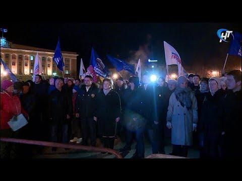 Прошел праздничный концерт, посвященный 4-й годовщине воссоединения Крыма с Россией