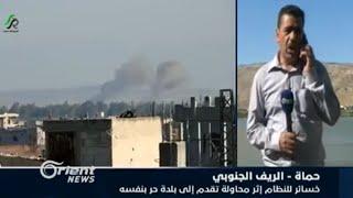 خسائر للنظام إثر محاولة تقدم إلى بلدة حربنفسه في حماة