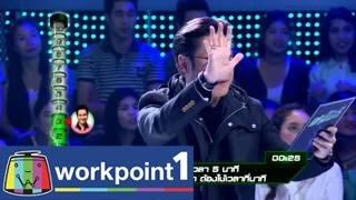 Pitsana Frarab 21 July 2014 - Thai Game Show