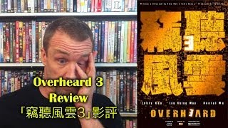 Nonton Overheard 3             3 Movie Review Film Subtitle Indonesia Streaming Movie Download