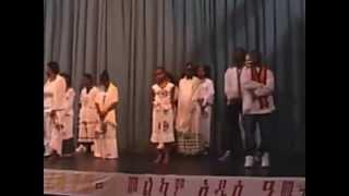 Ethiopian New Year Celebration 2001 Part 1