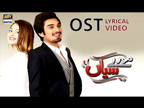 Video Moray Saiyaan OST | Title Song By Qurat-ul-Ain Balouch & Uzair Jaswal | With Lyrics download in MP3, 3GP, MP4, WEBM, AVI, FLV January 2017