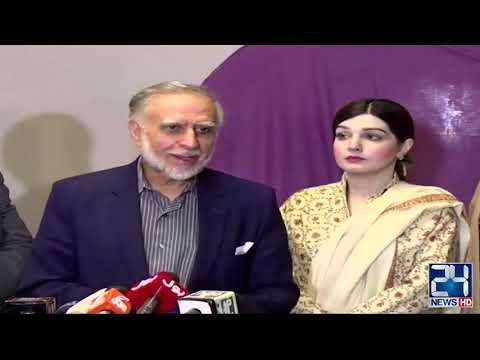 Mishal Malik Press Conference On Kashmir | 8 Dec 2019