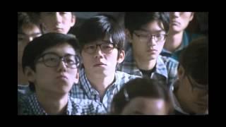 NYAFF: A MUSE 은교 Trailer