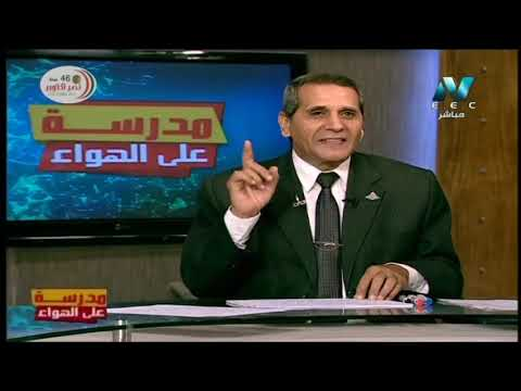 فلسفة ومنطق الصف الثالث الثانوي 2020 - الحلقة 7 - خطوات المنهج الإستقرائي - تقديم أ/ أحمد صميدة