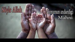 Israil Memmedov - Soyle Allah Meni Niye Yaratdin  1981