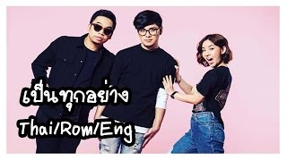 Been everything for you - Room39 Thai/Rom/Eng