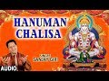 हनुमान चालीसा Hanuman Chalisa I SANJAY GIRI I New Latest Audio I T-Series Bhakti Sagar