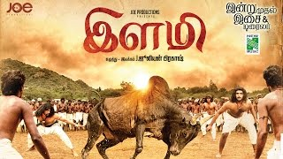 Ilami Tamil Movie Trailer