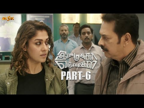 Video Nayanthara Latest Tamil Movie - Imaikkaa Nodigal Part 6 | Atharvaa, Nayanthara, Anurag Kashyap download in MP3, 3GP, MP4, WEBM, AVI, FLV January 2017