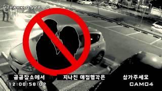 인터파크 체크인나우- 당일 호텔 예약/리조트/펜션 예약 YouTube video