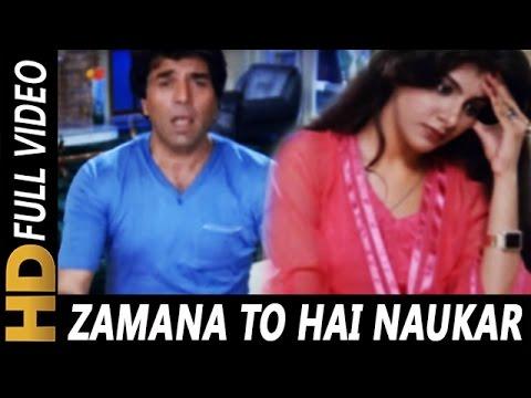 Zamana To Hai Naukar Biwi Ka | Kishore Kumar, Nishi Kohli | Naukar Biwi Ka 1983 Songs | Dharmendra